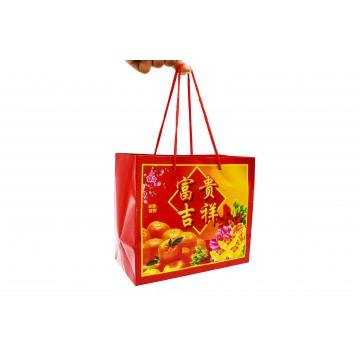 CNY Mandarin Orange Lukan 2 in 1 Gift Bag - China (2 pcs)