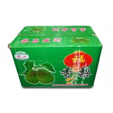 Pear Fragrant Carton (40-45 pcs)