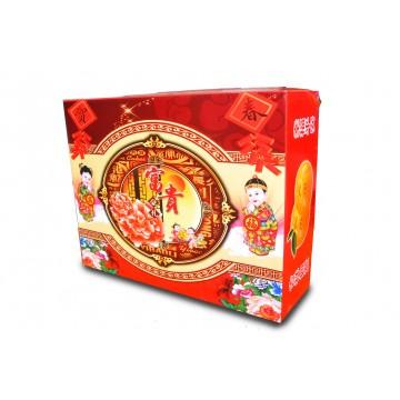 CNY Mandarin Orange Lukan Carton - China (48 pcs)