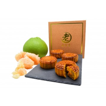 Baked Mooncake & Pomelo Set - Box of 4 & 1 pcs