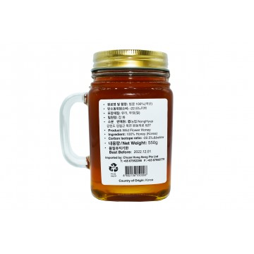 Premium Honey Wild Flower - South Korea (550 gm)